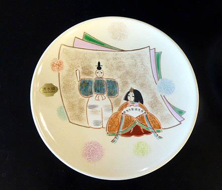 清水・安徳窯雛皿