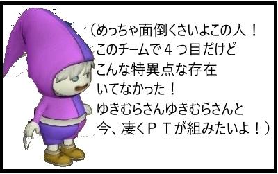 nekao_2017031612544620a.jpg