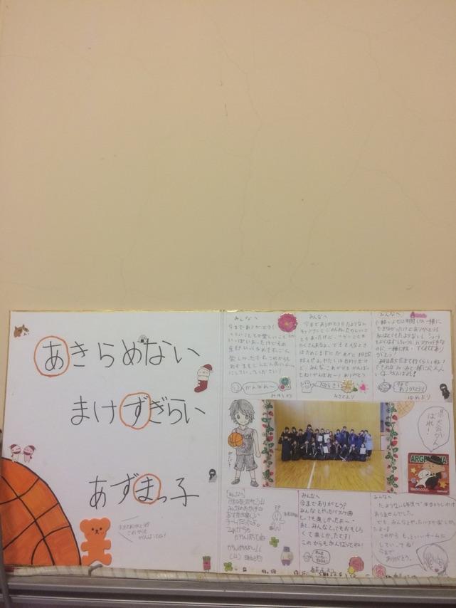 moblog_2b9734e4.jpg