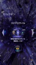 stg011.jpg