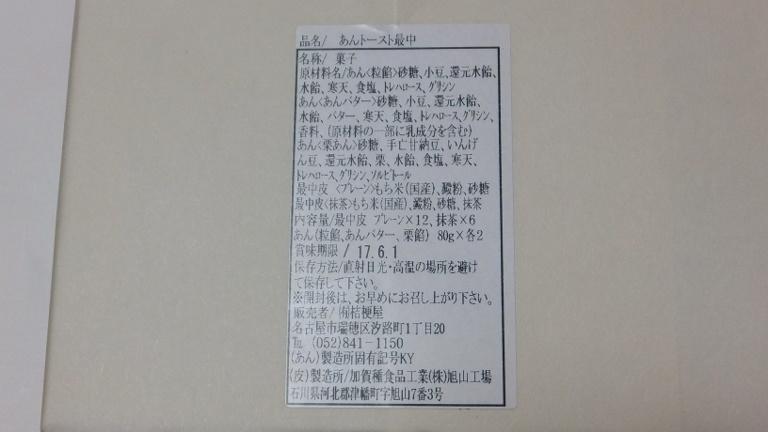 DSCF8459.jpg