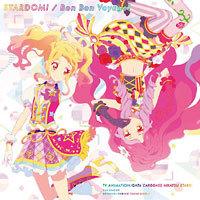 STARDOM!/Bon Bon Voyage!