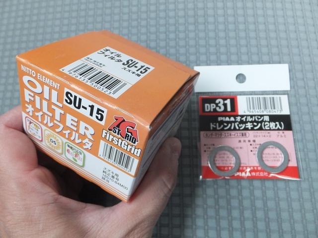 DSCF7450_R.jpg