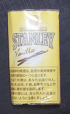 STANLEY_Vanilla, STANLEY スタンレー・バニラ スタンレー 手巻きタバコ バニラフレーバー RYO