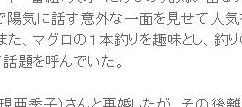 tok俳優の松方弘樹さんが死去 74歳 「仁義なき戦い」や時代劇などで活躍