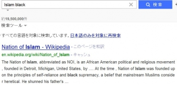 seaIslam black