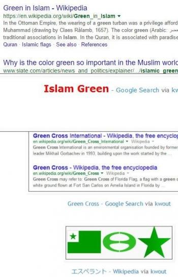 tokIslam Green