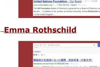 tenEmma Rothschild