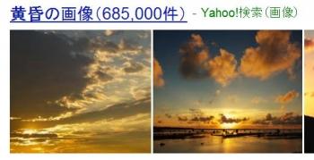 sea黄昏