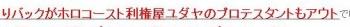 tokプロトコルXの本質は神々の戦い(ラグナロック)で・・・