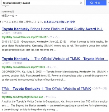 seatoyota kentucky award