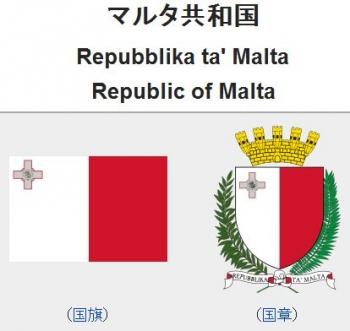 wikiマルタ2