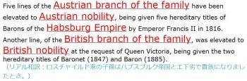 tenロスチャイルド家の子孫はハプスブルク帝国とエ下劣で貴族になりましたとさ。