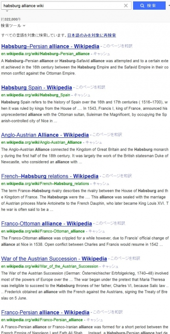 seahabsburg alliance wiki