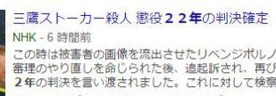 tok22年