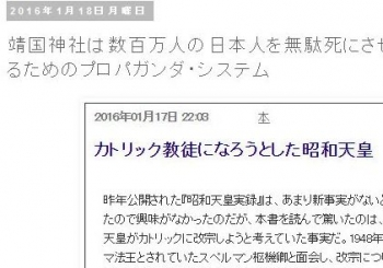 tok靖国神社は数百万人の日本人を無駄死にさせた戦争責任を有耶無耶にするためのプロパガンダ・システム