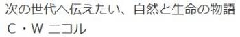 月刊「パンプキン」2008年2月号 定価525円/毎月20日発売