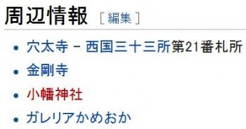wiki楽々荘2