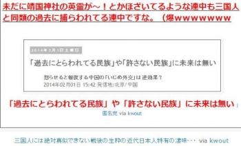 tok三国人には絶対真似できない戦後の生粋の近代日本人特有の凄味・・・