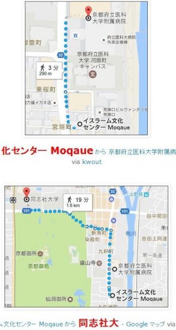 tokイスラーム文化センター Moqaue から 京都府立医科大学附属病院