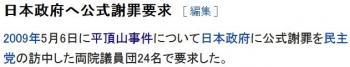 wiki岡崎トミ子