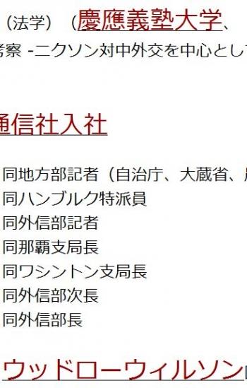 ten田久保忠衛2