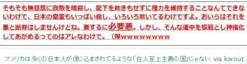 tokアメリカは多くの日本人が信じ込まされてるような「白人至上主義の国」じゃない