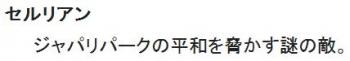 wikiけものフレンズ