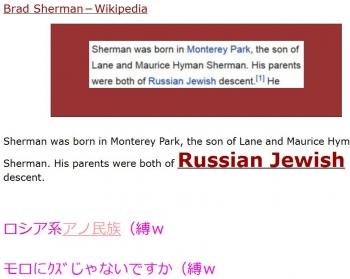 tenBrad Sherman