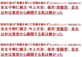 tok松代大本営跡2