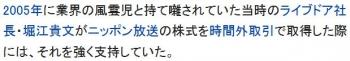 wiki樋口恵子2