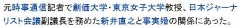 wiki樋口恵子3