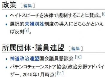 wiki中川俊直