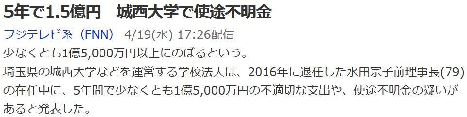 201704202026509b1.jpg