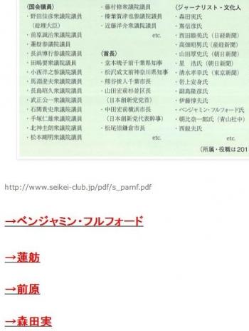 toks_pamf.jpg