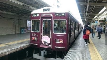 電車は桜花賞
