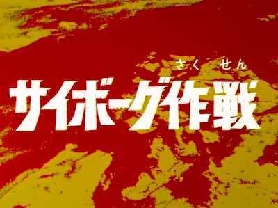 seven_no27_01.jpg