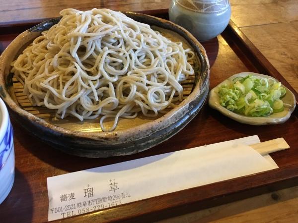 170212-蕎麦瑠草 (2)