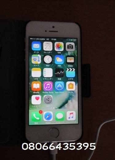 私のスマホiPhone5S (374x520)