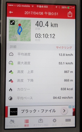 8日のバイクランコース (2) (325x520)