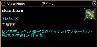 EQ2_002312.png