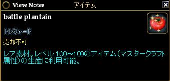 EQ2_002313.png