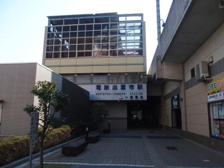 電鉄出雲市駅 駅舎