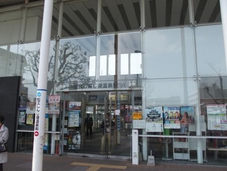 松江しんじ湖温泉駅 駅舎