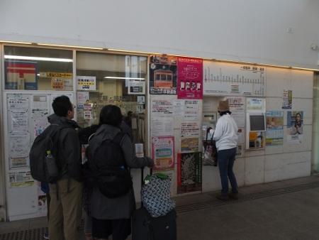 松江しんじ湖温泉駅 出札