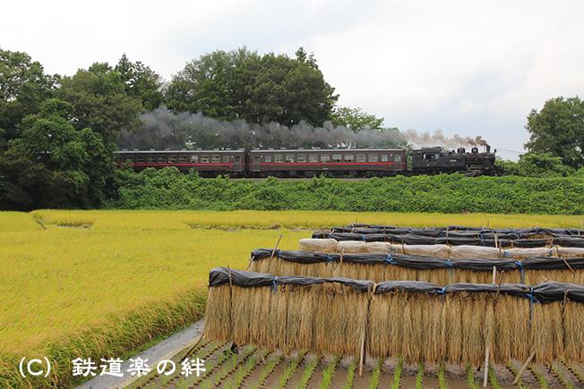 20150912折本02