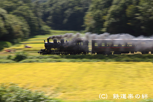 20150919市塙5D3
