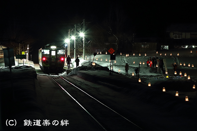 20170219会津西方051DX2