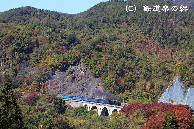 20151017岩根橋01