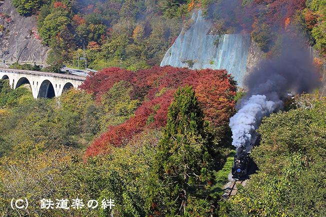 20151017岩根橋02